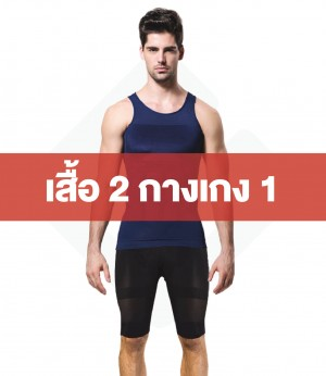 Japan Combo | เสื้อ+กางเกง